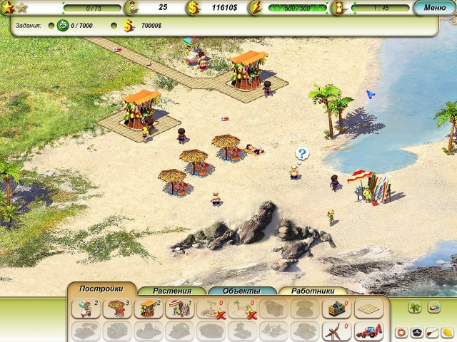 paradise beach screenshot6 Пляжный рай