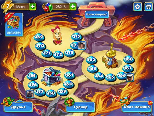 montezuma blitz screenshot5 Сокровища Монтесумы. Блиц
