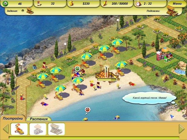 paradise beach 2 screenshot1 Пляжный рай 2. Вокруг света