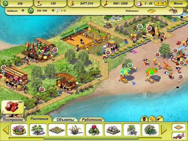 paradise beach 2 screenshot3 Пляжный рай 2. Вокруг света