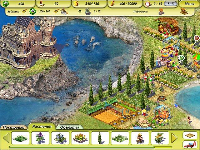 paradise beach 2 screenshot4 Пляжный рай 2. Вокруг света