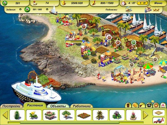 paradise beach 2 screenshot5 Пляжный рай 2. Вокруг света