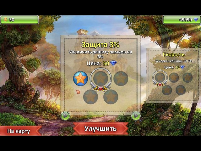 land grabbers screenshot6 Land Grabbers