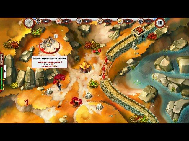 building the great wall of china 2 collectors edition screenshot0 Строительство Великой Китайской стены 2. Коллекционное издание