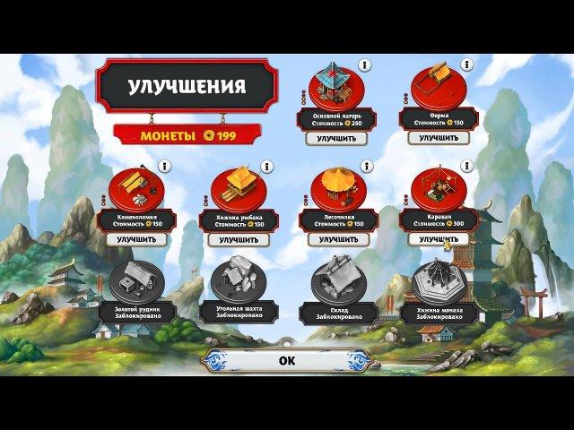 building the great wall of china 2 collectors edition screenshot5 Строительство Великой Китайской стены 2. Коллекционное издание