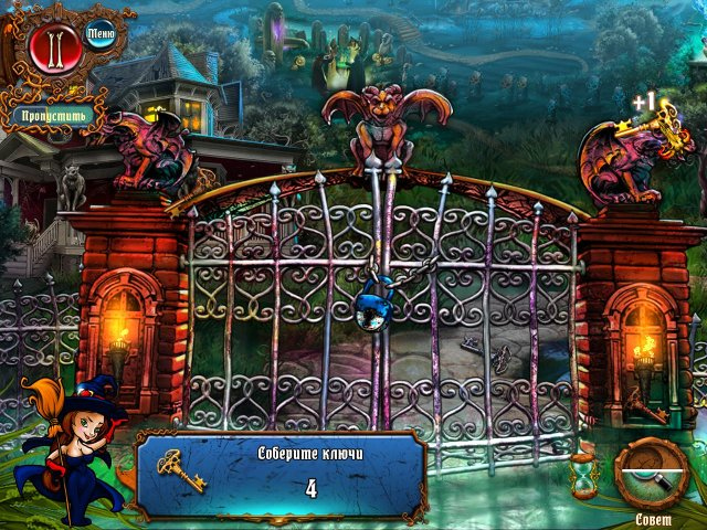 save halloween city of witches screenshot0 Спасите Хэллоуин. Город ведьм