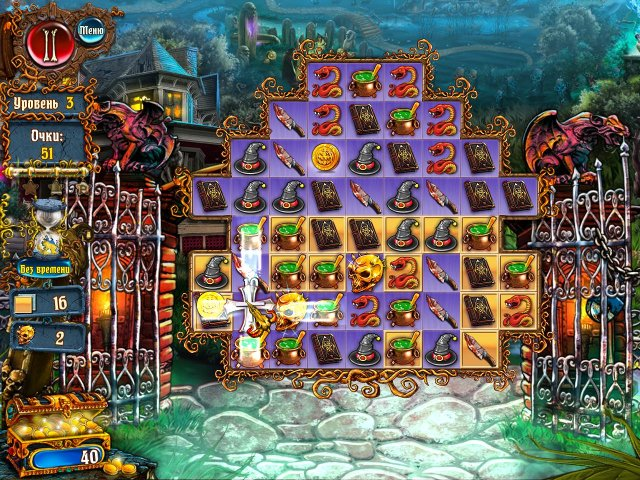 save halloween city of witches screenshot2 Спасите Хэллоуин. Город ведьм