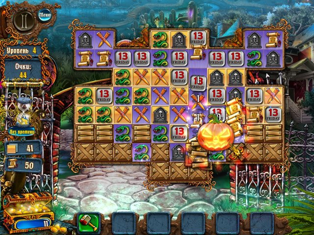 save halloween city of witches screenshot3 Спасите Хэллоуин. Город ведьм