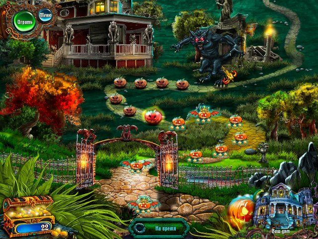 save halloween city of witches screenshot6 Спасите Хэллоуин. Город ведьм