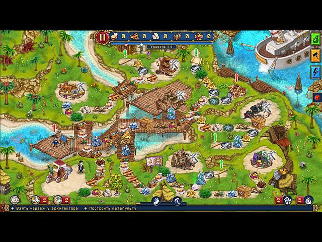 incredible dracula chasing love collectors edition screenshot3 Невероятный Дракула. Настречу любви. Коллекционное издание