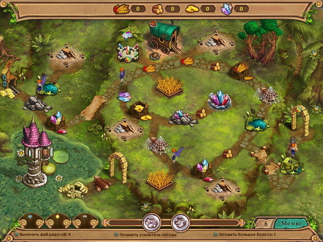 weather lord following the princess collectors edition screenshot5 Повелитель погоды. Вперед, за принцессой! Коллекционное издание