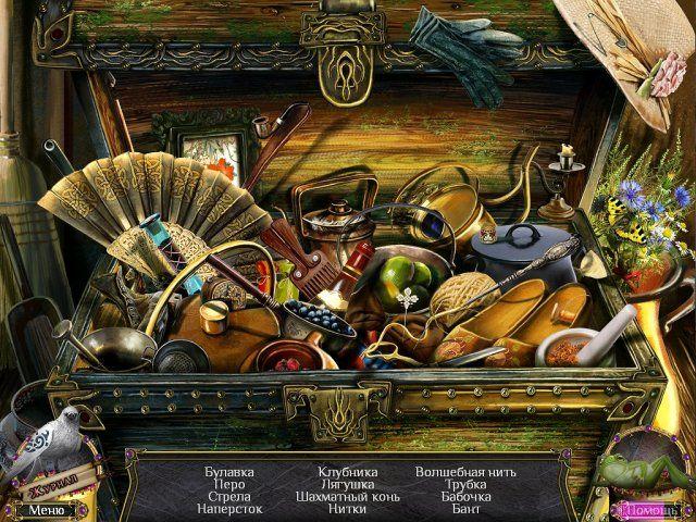 the far kingdoms screenshot0 Дальние королевства