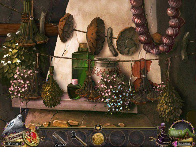 the far kingdoms screenshot1 Дальние королевства