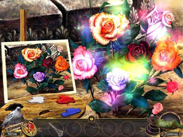 the far kingdoms screenshot4 Дальние королевства