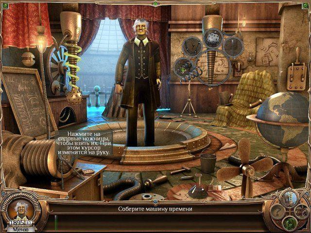 eternity screenshot0 Тайны вечности