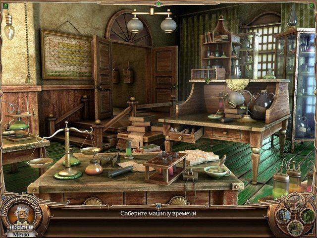 eternity screenshot1 Тайны вечности