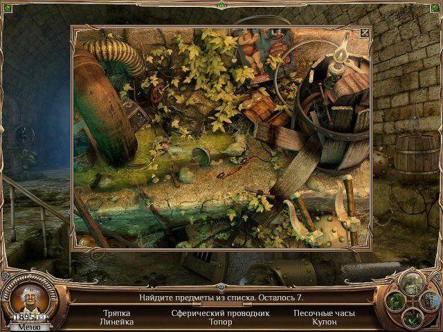 eternity screenshot2 Тайны вечности