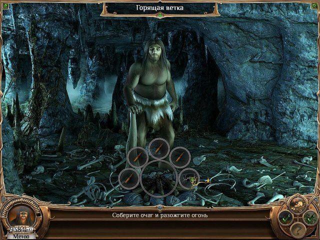 eternity screenshot3 Тайны вечности