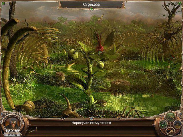 eternity screenshot4 Тайны вечности