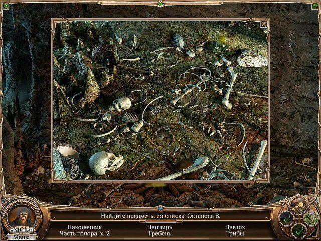 eternity screenshot5 Тайны вечности