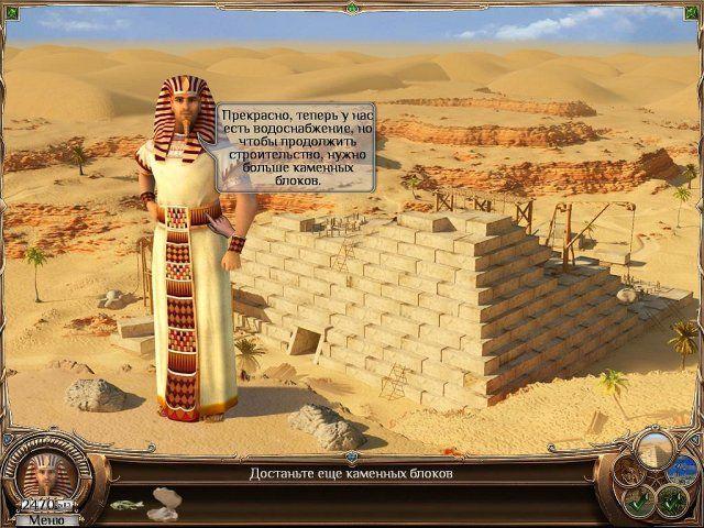 eternity screenshot6 Тайны вечности