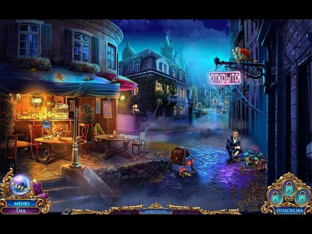 labyrinths of the world forbidden muse collectors edition screenshot0 Лабиринты мира. Запретная муза. Коллекционное издание