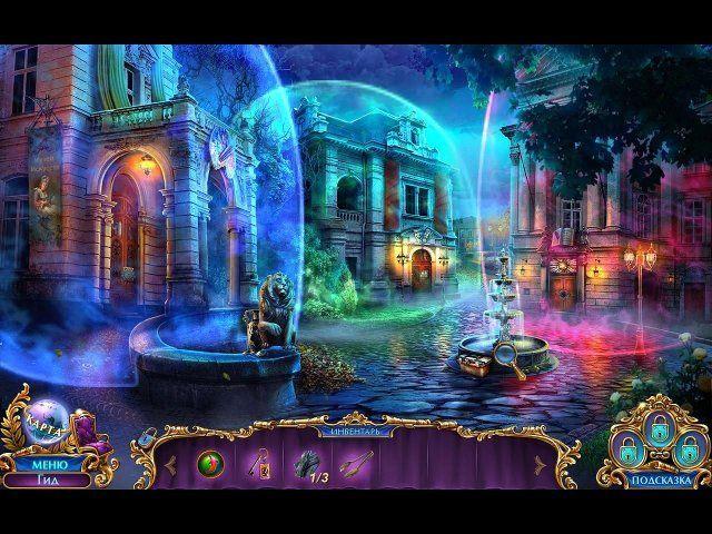 labyrinths of the world forbidden muse collectors edition screenshot2 Лабиринты мира. Запретная муза. Коллекционное издание