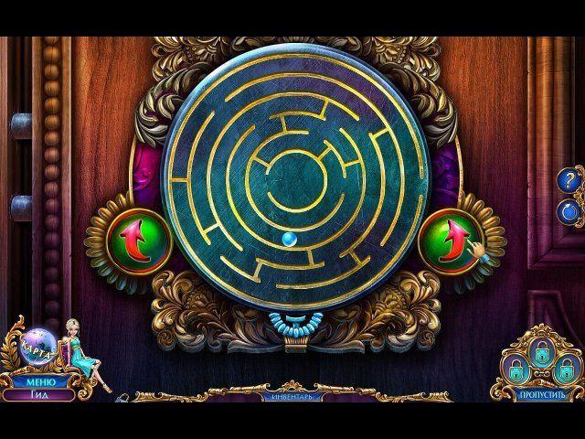 labyrinths of the world forbidden muse collectors edition screenshot3 Лабиринты мира. Запретная муза. Коллекционное издание