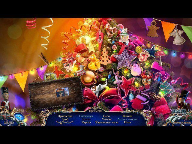 christmas stories hans christian andersens tin soldier collectors edition screenshot1 Рождественские истории. Ганс Христиан Андерсен. Оловянный солдатик. Коллекционное издание