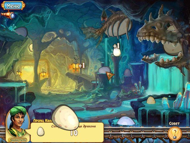 imperial island 3 expansion screenshot0 Императорский остров. Экспансия