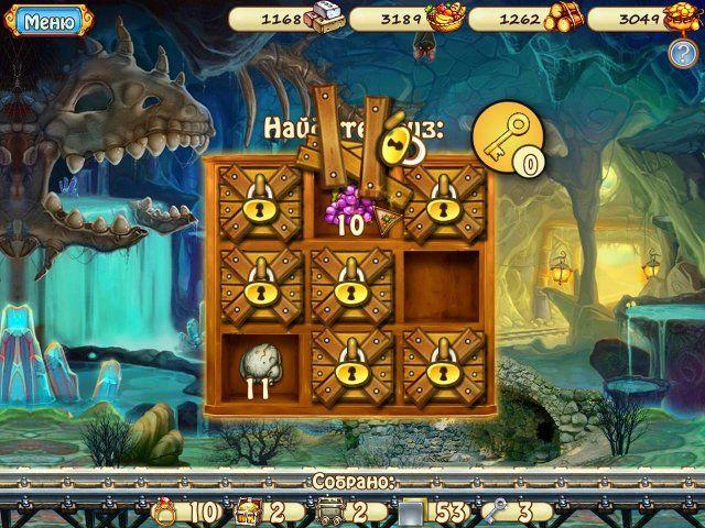 imperial island 3 expansion screenshot5 Императорский остров. Экспансия