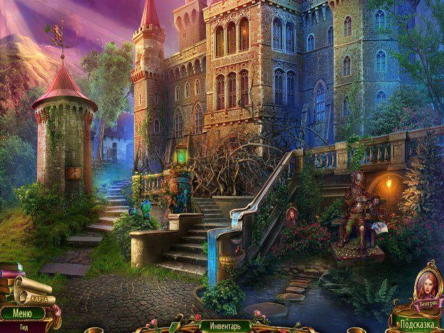 dark romance heart of the beast collectors edition screenshot1 Мрачная история. Сердце чудовища. Коллекционное издание