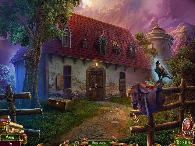 dark romance heart of the beast collectors edition screenshot2 Мрачная история. Сердце чудовища. Коллекционное издание