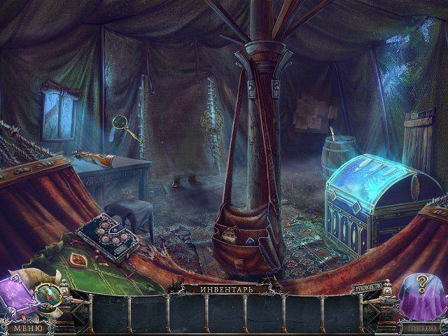 bridge to another world burnt dreams collectors edition screenshot0 Мост в иной мир. Сожженные мечты. Коллекционное издание