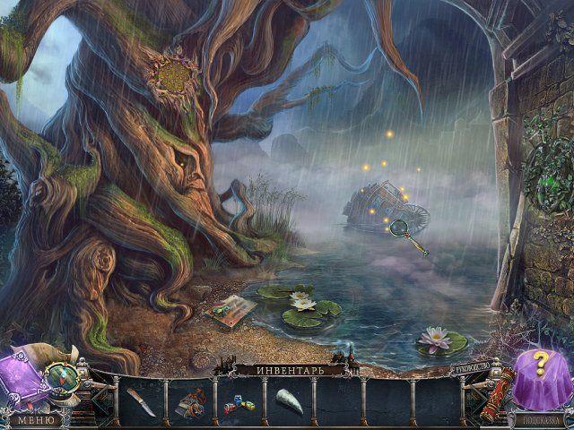 bridge to another world burnt dreams collectors edition screenshot2 Мост в иной мир. Сожженные мечты. Коллекционное издание