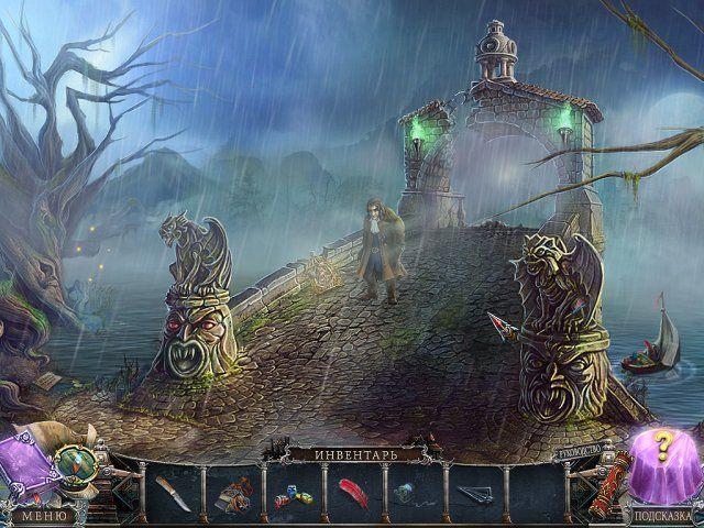 bridge to another world burnt dreams collectors edition screenshot3 Мост в иной мир. Сожженные мечты. Коллекционное издание