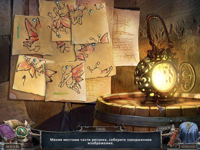 bridge to another world burnt dreams collectors edition screenshot4 Мост в иной мир. Сожженные мечты. Коллекционное издание