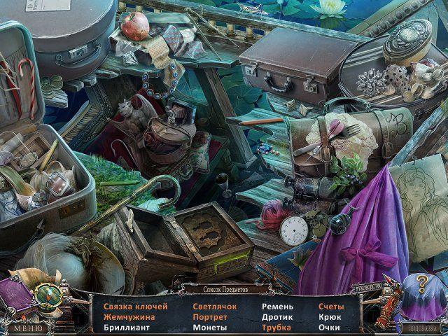 bridge to another world burnt dreams collectors edition screenshot5 Мост в иной мир. Сожженные мечты. Коллекционное издание
