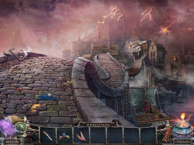 bridge to another world burnt dreams collectors edition screenshot6 Мост в иной мир. Сожженные мечты. Коллекционное издание