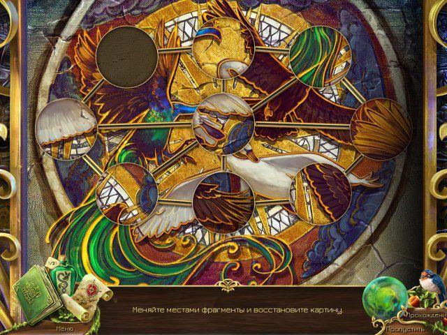 grim legends song of the dark swan collectors edition screenshot3 Мрачные легенды 2. Песня Темного лебедя. Коллекционное издание