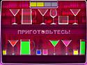 club control screenshot small2 Клубные заморочки