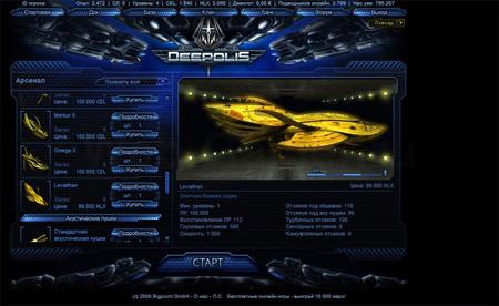 ab9cb8cd1755ac48dd50a1232dc02518 Deepolis
