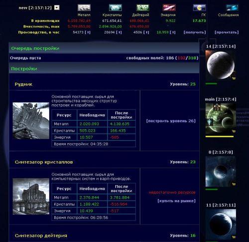 88fc44327d2c734630ae678ddbd5b844 500 0 0 Звездные колонии
