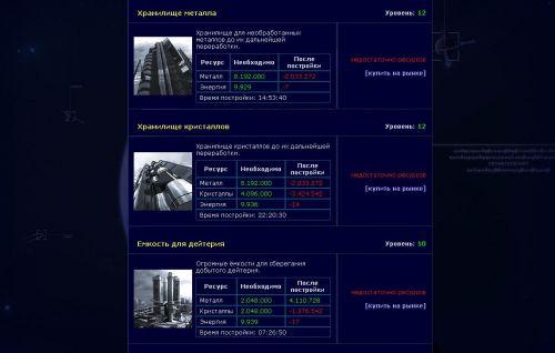 bac4d9967e671c32e74a3eefa5463200 500 0 0 Звездные колонии